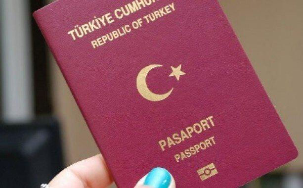 How to get Turkish citizenship without losing money?
