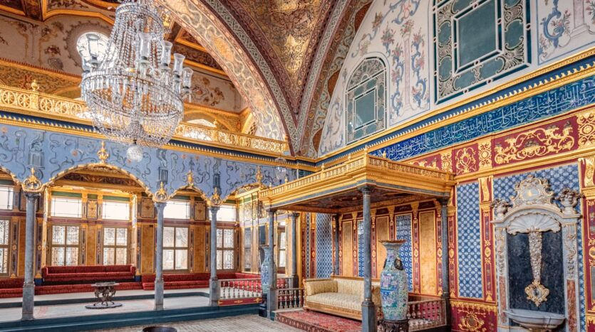 Virtual tour of Turkey while you are at home