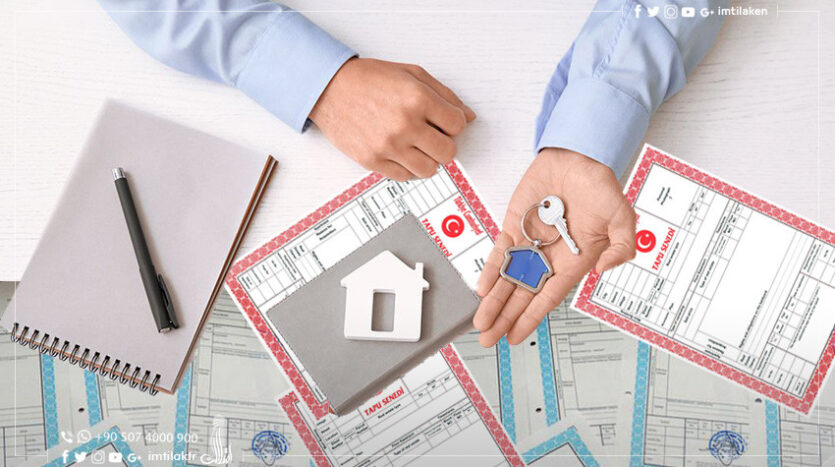 Owning a property in Turkey